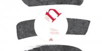 [BW014] Nuernberg Compilation
