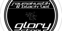 [MANGUE020] Glory Story
